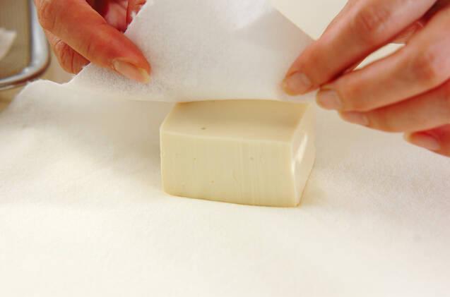 揚げ豆腐のカニあんかけの作り方の手順1