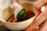 常夜鍋の作り方7