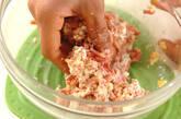 ヒジキ入り豆腐ハンバーグの作り方4
