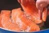 鮭と野菜の蒸し煮の作り方の手順7