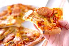 手作りがおいしい!もちもちピザ