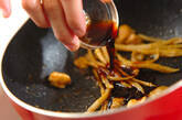 ゴボウと豚肉のカレー混ぜご飯の作り方2