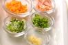 玄米のカレーチャーハンの作り方の手順1