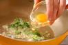 玄米のカレーチャーハンの作り方の手順2