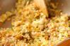 玄米のカレーチャーハンの作り方の手順3