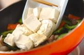 ゴーヤの炒め物の作り方2