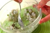 レンコンのエビはさみ揚げの作り方1