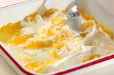 オレンジのグラニテの作り方2