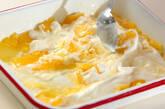 オレンジのグラニテの作り方3