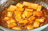 カレー風味大人の辛口麻婆豆腐の作り方5