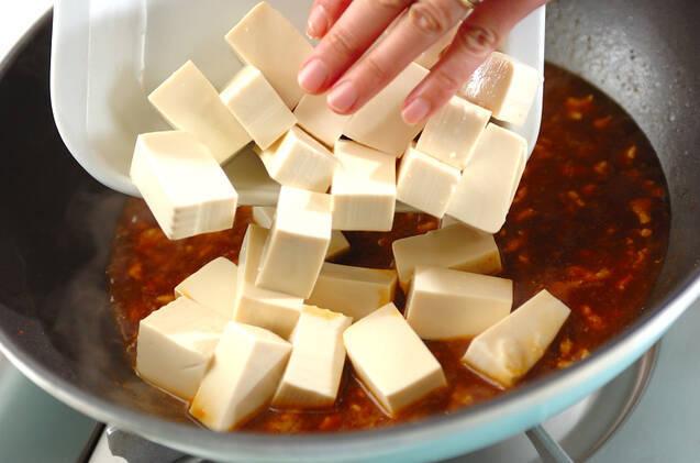 カレー風味大人の辛口麻婆豆腐の作り方の手順4