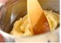 シューアイス☆アップルパイの作り方1