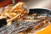 カリカリゴボウチップの作り方1