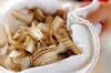 カリカリゴボウチップの作り方の手順1