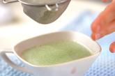 抹茶ソイドリンクの作り方1