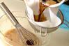 ごはんのお菓子フィナンシェ風の作り方の手順6