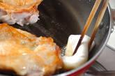 チキンのクリームレモンソースの作り方4