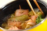ロールキャベツのコンソメ煮の作り方7