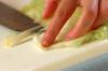 ロールキャベツのコンソメ煮の作り方の手順1