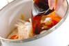 身シジミの煮物の作り方の手順4