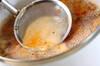 身シジミの煮物の作り方の手順5