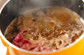 肉豆腐丼の作り方2