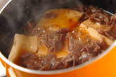 肉豆腐丼の作り方3