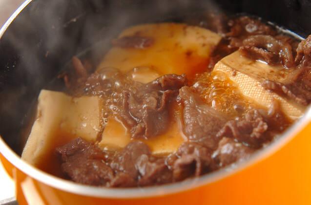 肉豆腐丼の作り方の手順3