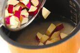 サツマイモご飯の作り方3