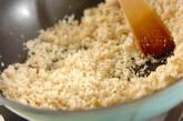 京のおばんざい キノコ入りおからの炊いたんの作り方2