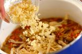 京のおばんざい キノコ入りおからの炊いたんの作り方1