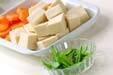 高野豆腐の炊き合わせの作り方の手順1