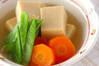 高野豆腐の炊き合わせの作り方の手順