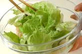 ホタテのサラダの作り方1