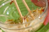 モヤシの甘酢漬けの作り方2