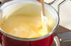 プリンチョコアイスの作り方の手順4