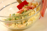 サツマイモのみそマヨサラダの作り方5
