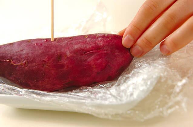 サツマイモのみそマヨサラダの作り方の手順1