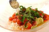 アボカドとトマトの素麺の作り方4