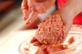 たっぷりコーン入りハンバーグの作り方4