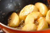 リンゴのカラメルソテーの作り方1