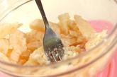冷凍ポテトの簡単コロッケの作り方1