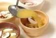 ミニ茶わん蒸しの作り方1