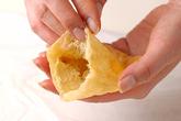 キムチ納豆の油揚げ袋の下準備4