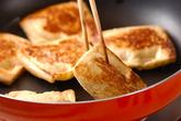 キムチ納豆の油揚げ袋の作り方3