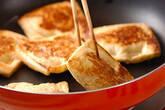 キムチ納豆の油揚げ袋の作り方8