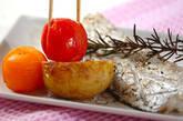 タチウオのハーブ焼きの作り方7
