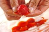 プチトマトのピクルスの作り方1
