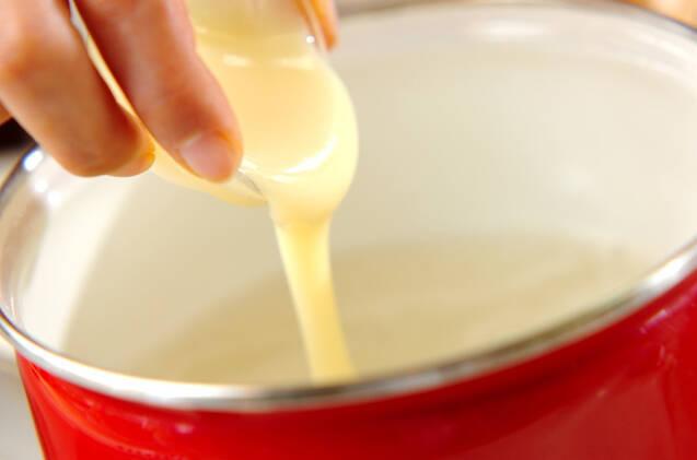 イチゴミルクかんの作り方の手順3