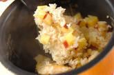 サツマイモご飯の作り方4